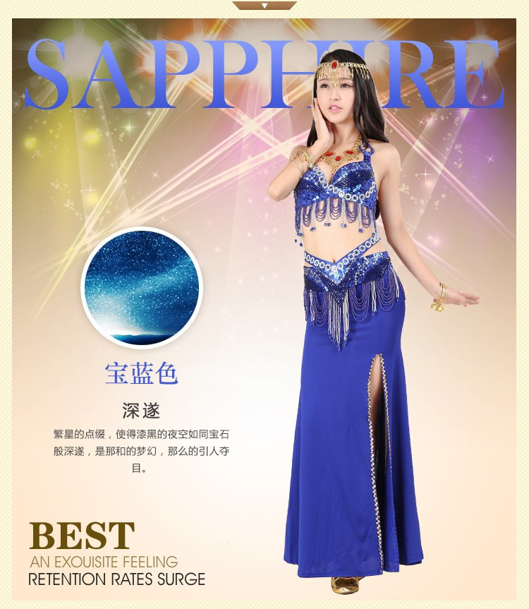 2016 Cheap Belly dance Costumes Belly dance clothes bellydance wear 5 color free shipping Belly dance bra and belt(China (Mainland))