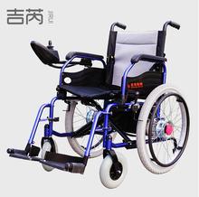 Electric wheelchair disabled elderly old man walking vehicle Portable folding wheelchair brake(China (Mainland))