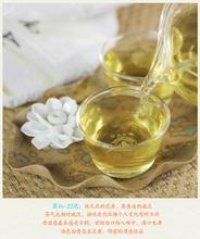 Free shipping New Arrival Caicheng 2013yr Raw Puer tea 357g Spring Tea Yunnan raw puer tea