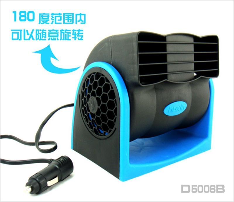 achetez en gros camion climatiseur en ligne des grossistes camion climatiseur chinois. Black Bedroom Furniture Sets. Home Design Ideas