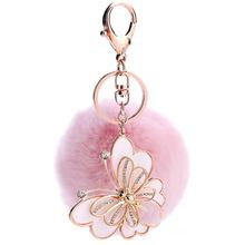 Fashion Keychain Butterfly Fluffy Rabbit Fur Ball Bag Pendant Alloy Car Key Chain Ring Holder Jewelry Brand Keychains KC130