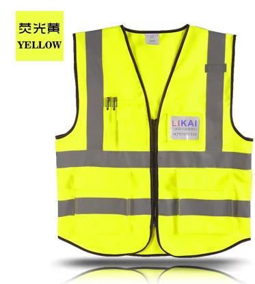 2016 новый видимости светоотражающий жилет рабочая одежда мотоцикл велоспорт для спорта и отдыха светоотражающие защитная одежда SJQ343