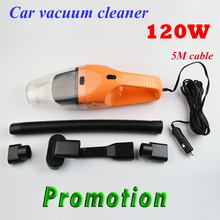 5M 120W 12V Car Vacuum Cleaner Super Suction Wet And Dry Dual Use Vaccum Cleaner For Car(China (Mainland))