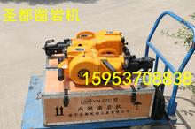 Good quality YN27C Gasoline rock drill internal combustion Breaker Pionjar 120(China (Mainland))