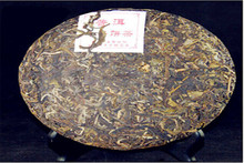 Pu'er raw tea for losing weight+357g+free shipping