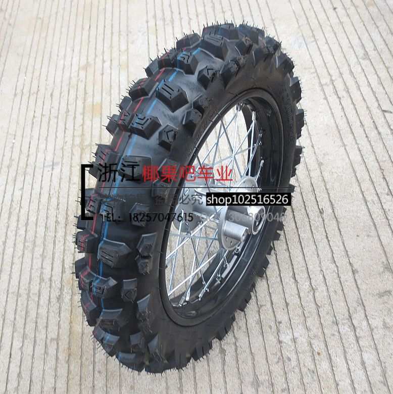 Off-road motorcycle small proud apollo KAWASAKI - 14 after tyre belt rim wire(China (Mainland))