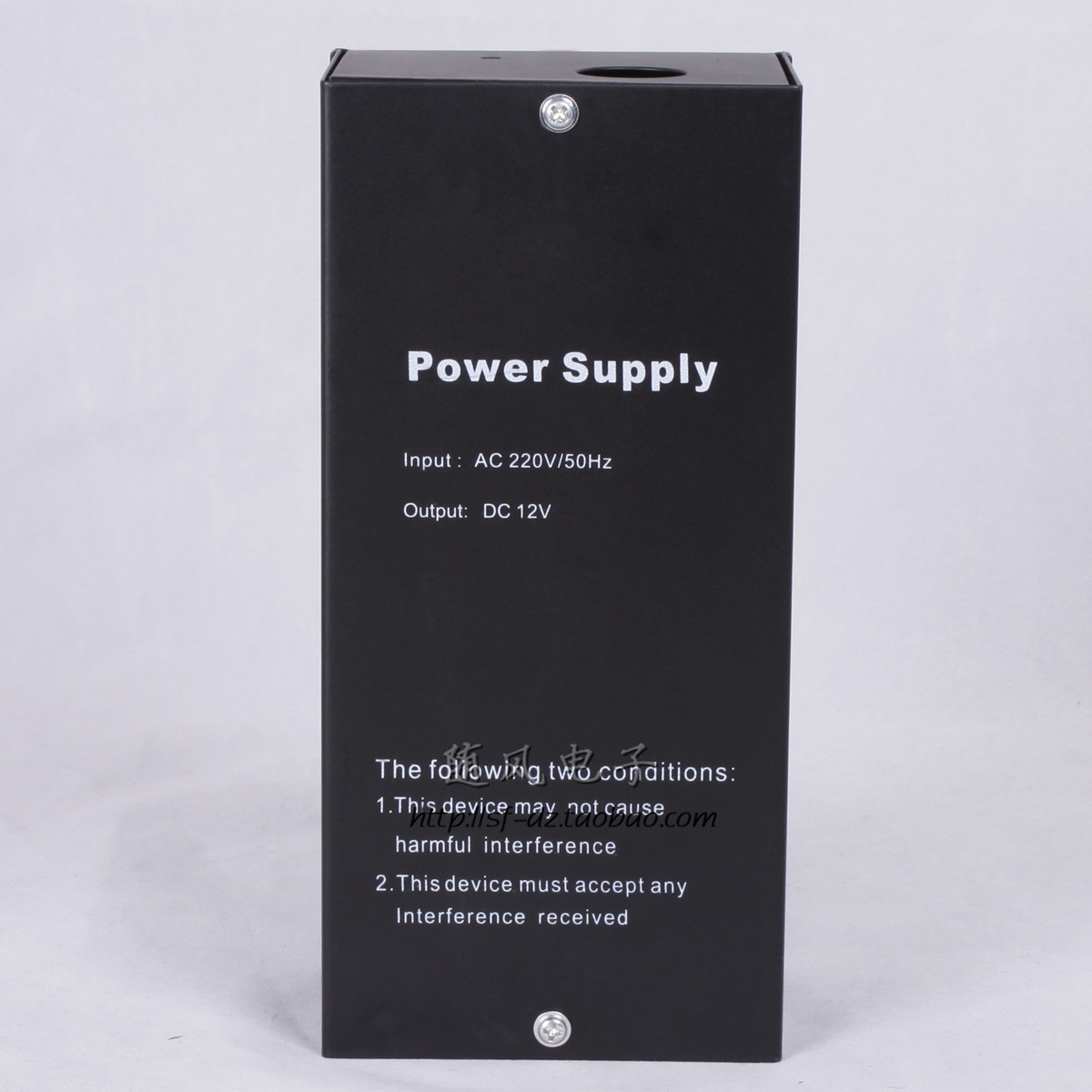 12v5a 12v3a 90-degree power supply access control one piece machine special power supply magnetic lock electric lock(China (Mainland))