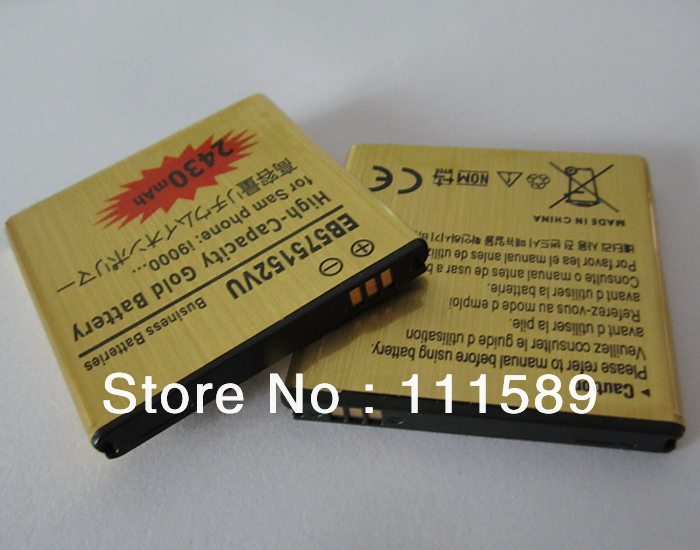 10pcs/lot 2430mAh Golden Battery for Samsung Galaxy S i9000 T959 Captivate Glide i927 i897 Focus i917 Epic 4G D700 D710 R760