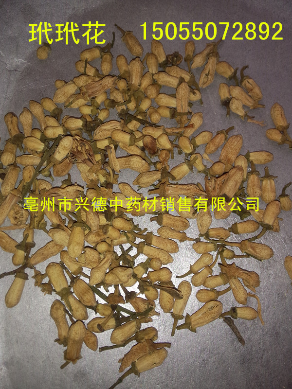 The wholesale supply of liver and stomach qi stagnation and orange blossom<br>