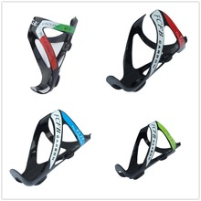 Buy 2016 new design FCFB 3k+ud cycling king top carbon fibre bicycle bottle cage bike cage cycling Water bottle holder for $12.60 in AliExpress store