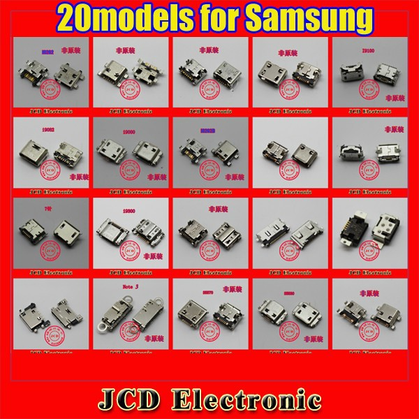 20models,5PCS for each for Samsung I7100 9000 9100 9200 9300 note3 7562 8190 phone charging port,USB jack socket connector(China (Mainland))