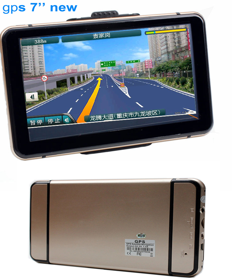 car gps navigation 7 inch car / truck FM DDR128MB 800*480 MTK 800MHZ Navitel primo Maps Russia Ukraine Belarus Kazakhstan spain(China (Mainland))