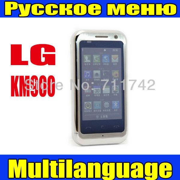 Refurbished LG KM900 Arena GSM GPS WIFI 5MP Unlocked Mobile Phone Free Shipping+ 1 Year Warranty(China (Mainland))