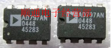1 AD797AN op amp single pair turn double preamp original authentic - Notebook chip mall store