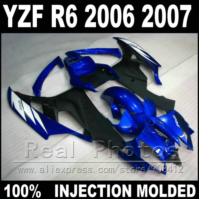 7 gifts motorcycle parts for YAMAHA R6 fairing kit 06 07 Injection molding royalblue matte black 2006 2007 YZF R6 fairings(China (Mainland))
