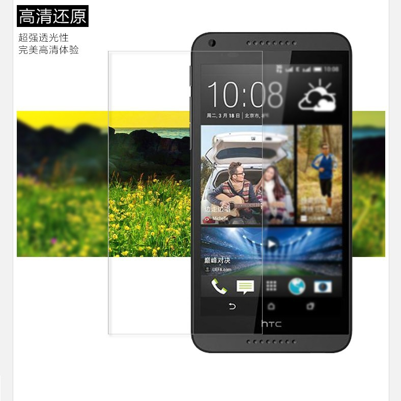 Tempered Glass Film Amazing Explosion-Proof Premium Scratch Resistant 9HScreen Protector HTC Desire 816 - robin chan's store