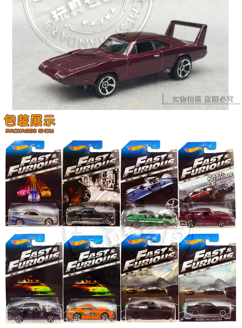 HOT WHEELS 1:64 Fast & Furious Alloy Simulation small car SET 1pcs toy Limited Collector Nissan Dodge Subaru free shipping(China (Mainland))