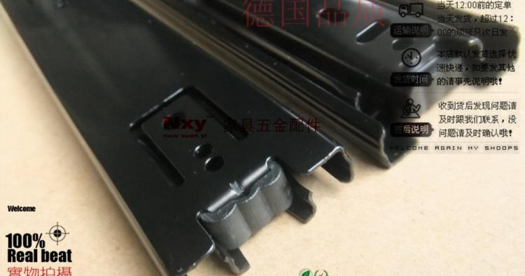 Recommended thick 45 wide damping damping drawer slides Full pull-out slide track three rail cushion 60cm(China (Mainland))