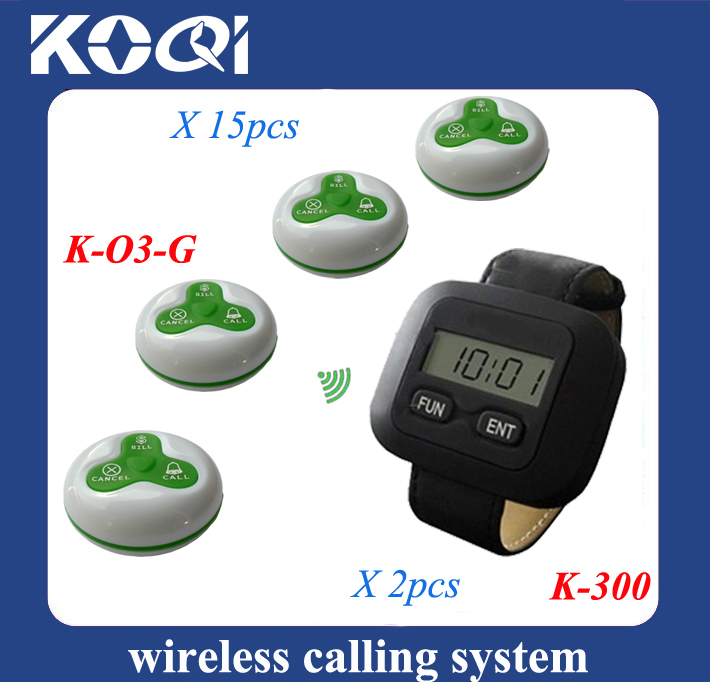 Restaurant pagers wireless call button system with 2pcs K-300 watch and 15pcs K-O3-G waterproof buzzer(China (Mainland))