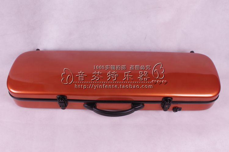 Glazed steel small tihe advanced violin case small violin case leather violin case<br><br>Aliexpress