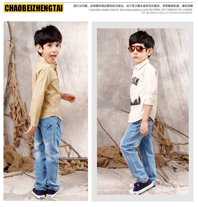 Fashion brand spring and autumn kids clothing,personality straight casual jeans for boys,mid waist solid blue children pants
