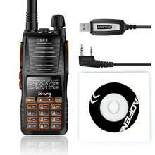 2015 Baofeng GT-5 VHF/UHF 136-174/400-520 MHz Dual-Band Dual-PTT FM Ham Two-way Radio Walkie Talkie + Programming Cable