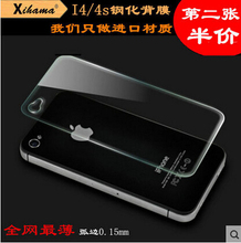 Tempered Glass Screen Protector Cover for Apple iPhone 4 4s BACK