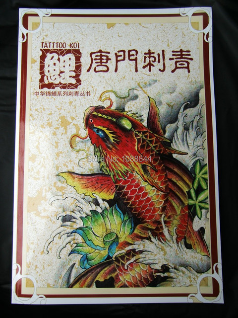 Wholesale koi carp fish tattoo flash outline new chinese for Wholesale koi fish