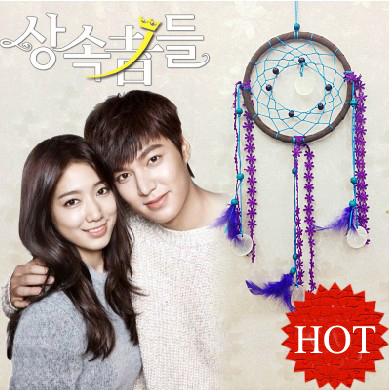 Dream Catcher Korea TV Drama Program Heirs Korean Heirs Hot Selling Mascot d65 Free Shipping Native American Gift wool beads(China (Mainland))