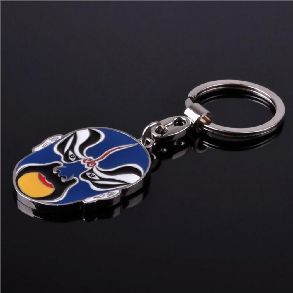 Personalized Engraved Gift Facebook Make Style Keychain(China (Mainland))