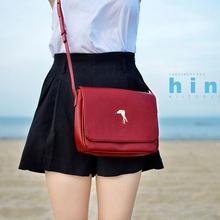 KIITOS New Genuine Messenger Bag Creative PU Hint Series Shoulder Bag Women Bags Free Shipping