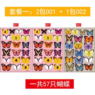 57 3d adesivos de parede borboleta decora o adesivo de for Decalque mural