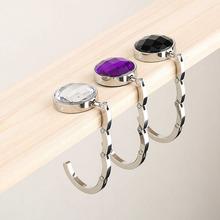 1pc Portable Folding Rhinestone Crystal Alloy Purse Handbag Bag Hanger Hook Holder Purple Newest 2016 Fashion(China (Mainland))