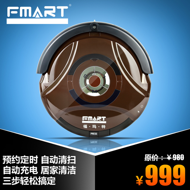 Fmart 010 household fully-automatic sweeper high quality intelligent robot vacuum cleaner