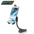Universal Car Phone Charger Holder For Apple iPhone6 5S 5 GPS Samsung Galaxy Xiaomi LG Xperia