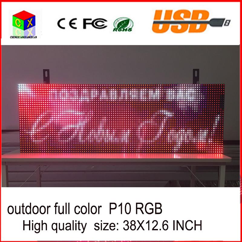 p10 RGB 96X32 006