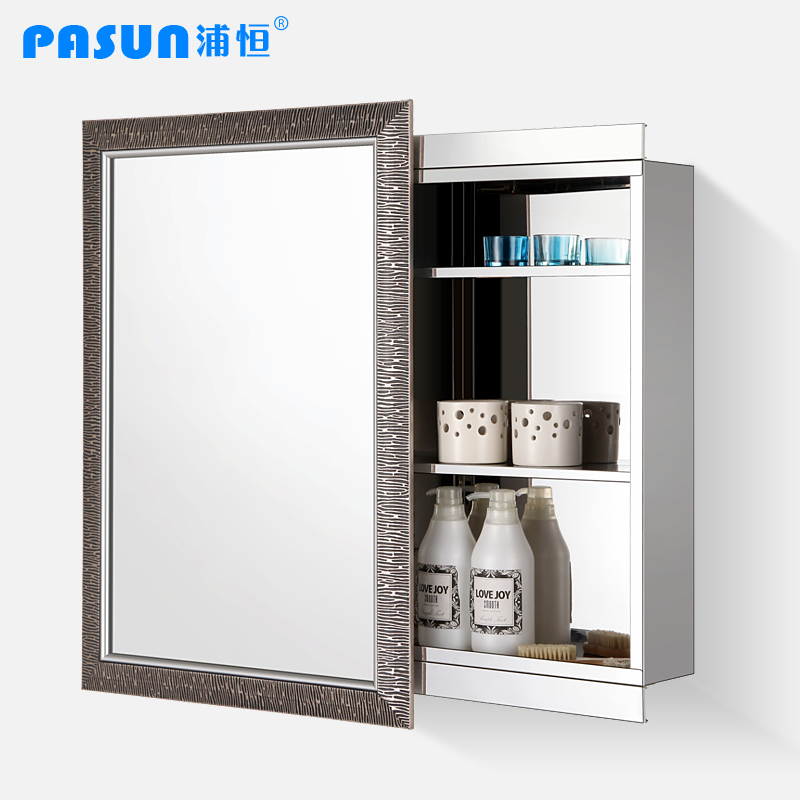 Bathroom Sliding Mirror Cabinet Inspirations Sliding Cabinet Doors