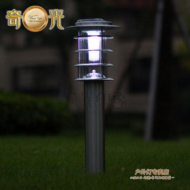 garden light led bulb waterproof photo switchable luz solar jardim led