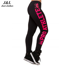 14 Colors Side Letters Sports Pants Force Exercise Women Sport Casual Pants Elastic Fitness Running Trousers Slim Aerobics Pants