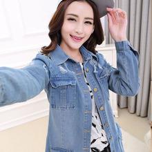 2015 New Autunm Women Leisure Long Sleeve Denim Tops Coat Fashion Korean Ladies Casual Slim Cowboy Jeans Jacket Outwear S/M/L/XL