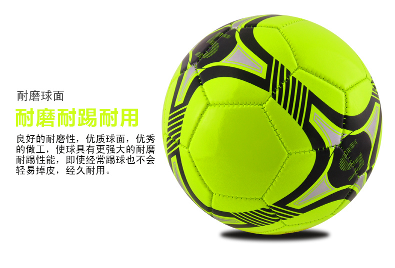 Free shipping Soccer ball Premier League High Quality TPU slip-resistant seemless football ball Size 5 soccer ball(China (Mainland))