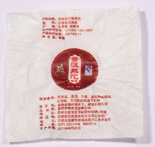 Promotion 50pcs 10 Kinds Flavor Puer Tea Mini Pakaging Tea Black Small Bag Gifts Pu Er