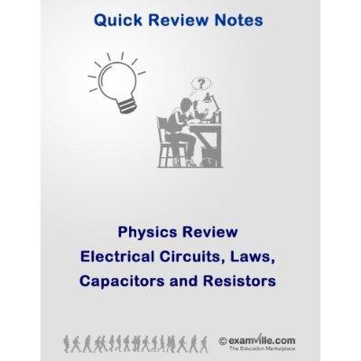 Физика отзыв : электрические