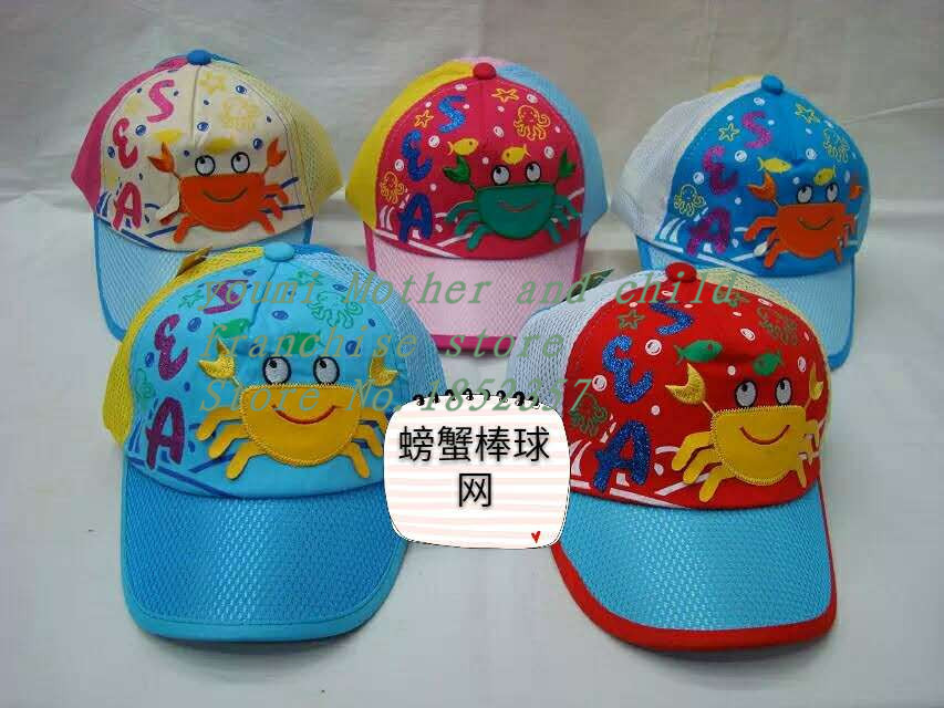 Free Shipping Brand New male female child hat captain cap baby navy cap summer children baseball caps baby hat(China (Mainland))