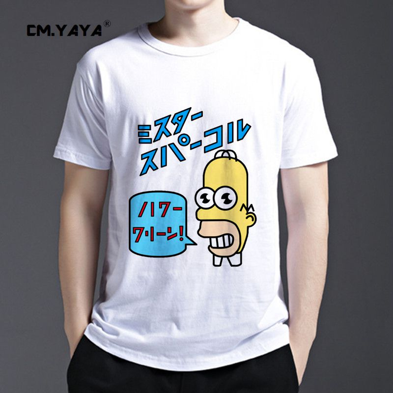 CM.YAYA 2016 Euro Size HOMER'S SOAP BUSHES Cartoon Print Fashion Male T-Shirt Summer Men Short Sleeve Tee shirt 1606600 Tops(China (Mainland))