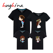 Hughina Simple Wedding Family Look Summer t shirt Mon Dad and Son Daugther Clothes 2017 matching family Men's t shirts 1641(China)