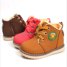 2015 new shoes boys and girls thick warm cotton-padded shoes for children kid's cotton bootsZX:R114(China (Mainland))