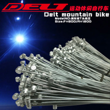 Dead fly folding mountain road bike brake lines brake line tube core aluminum end cap shift line wire(China (Mainland))