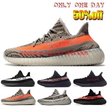 2017 Super New Fashion Yeezy New Men Fashion Outdoor Walking Keeping Casual Star Shoe Classic Breathable women Mesh v2 A009(China (Mainland))