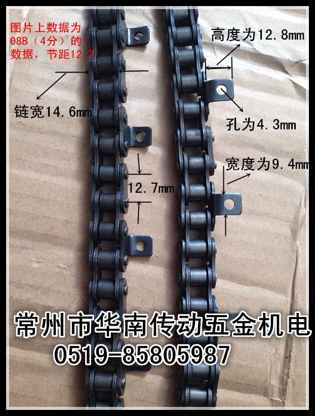 Chain Drive Mechanism Industrial Chain Drive